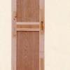 生产、销售各式衣柜门、影视柜门、豪华实木门