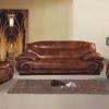 华诺斯真皮沙发客厅家具