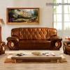 珍富雅真皮沙发客厅家具系列