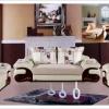 高档沙发,休闲沙发,皮配布沙发,真皮沙发