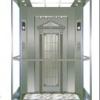 电梯|黑龙江电梯|电梯公司|吉林电梯|辽宁电梯