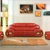 富升园真皮沙发、客厅家具