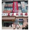 哈尔滨会计职称,黑龙江会计上岗证,哈尔滨会计职称培训学校