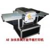 玻璃打印机|移门平板打印机