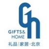 2011-第二十四届中国北京国际礼品、赠品及家庭用品展览会