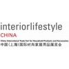 2011-中国(上海)国际时尚家居用品展览会