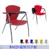 厂家直销 听写椅 会议椅 新闻椅广东写字板培训椅 学生椅