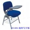 学生培训椅 学生写字椅 供应优质塑钢培训椅 会议椅 会客椅