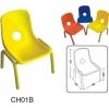 彩色儿童椅 塑钢儿童椅幼儿园椅子 多色小朋友椅子
