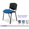 厂价供应 办公椅 休闲椅 会议椅 餐厅椅 会客椅 客厅家具