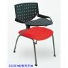 厂价供应塑钢培训椅 学生培训椅 学生写字椅 会客椅会议椅