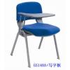 厂家直销广东写字板培训椅新闻椅 学生椅 听写椅 会议椅