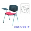 厂价直销塑钢培训椅 休闲阅览椅办公培训椅 新闻会议椅