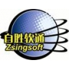 北京自胜软通家家居建材(各类批发市场)市场管理软件