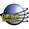 北京自胜软通家居建材(各类批发市场)市场管理软件