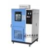 廊坊高低温湿热箱|邯郸高低温湿热箱|北京高低温湿热测试箱厂