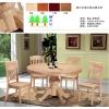 实木餐桌餐椅T902