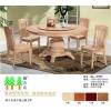 实木(橡木)餐桌椅