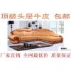 欧式真皮沙发/客厅皮艺家具/实木沙发组合