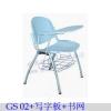 新款上市培训椅学生椅子 东莞写字椅 新闻椅记者椅 写字记录椅