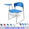 广州办公会议椅 员工椅塑钢会客椅会议椅学生培训椅带小桌板椅子