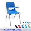 塑钢培训椅子 小座板椅子 学生椅 新款厂家批发珠海办公会议椅