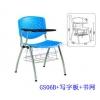 中山办公会议椅,员工写字椅学生听写椅 公司会议椅