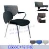 高档会议椅,软布垫办公会议椅接待椅,学生椅收纳写字板椅