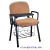 软布垫办公会议椅,公司会议椅,员工培训椅,学生培训椅