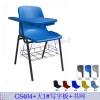 新款学生培训椅,写字板椅子,收纳写字板椅,新闻记者椅