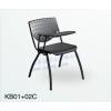 新款塑钢椅子 带写字板培训椅 学生写字椅员工椅公司员工培训椅