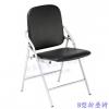 折叠办公椅,折叠会议椅 折叠学生培训椅