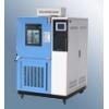 高低温交变试验箱/高低温交变试验机用途/恒温交变试验箱维修