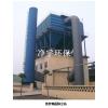 专业制作80万吨焦炉除尘地面站,脱硫除尘器,净宇环保