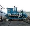 专业制作4.3m焦炉炉顶消烟除尘车,湿式除尘器,净宇环保