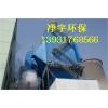 专业制作电袋复合除尘器,高炉煤气除尘器,布袋除尘器,净宇环保
