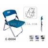 折叠椅,广东最大椅子生产厂家,折叠椅工厂价格批发直销