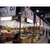 2013美国国际礼品及家庭用品进口展览会