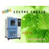 臭氧试验测试标准→臭氧检测试验机