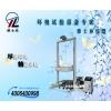 滴水试验装置GB4208-93标准下载