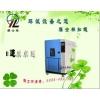 北京氙灯耐气候试验箱哪个厂家最大?