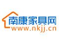 南康家具网:助力南康家具产业腾飞
