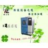 北京臭氧老化试验箱厂