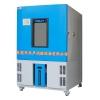新型触摸屏高低温湿热试验箱