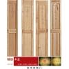 杉木拼板(柜子板)