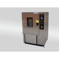 北京高低温试验箱用途