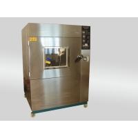 砂尘试验箱|防尘试验箱|防尘箱
