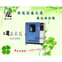北京箱式淋雨试验箱哪个厂家最大?
