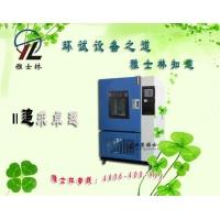 北京JMS-225霉菌试验箱价格