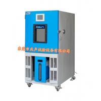 天津恒温恒湿试验箱,天津高低温交变湿热试验箱